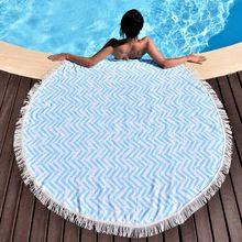 Taotown Poliéster Impresso Rodada Hippie Boêmio Praia Jogar Roundie Mandala Tapeçaria Toalha Yoga Mat 150X150 cm Guardanapo De Plage(China (Mainland))