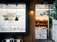 Pão com sabor e estilo: veja tendência de padarias design - Casa - GNT