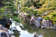 Gardens at Nijo Castle - Kyoto, Japan - Photo
