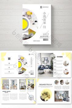 Whole atmospheric smart home Brochure design #brochure #magazine #design #template #designer #download #printable #pikbest Brochure Format, Brochure Layout, Corporate Brochure, Brochure Template, Design Poster, Book Design, Design Design, Print Design, Magazine Design