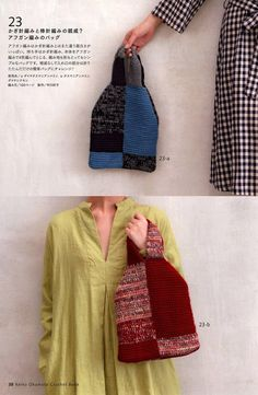 Japanese Books, Crochet Books, Knitted Bags, Diy And Crafts, Men Sweater, Vogue, Purses, Big Project, Sweaters