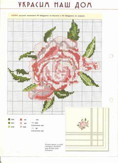 Розы- интарсия, вышивка на трикотаже... с описанием и без.. Обсуждение на LiveInternet - Российский Сервис Онлайн-Дневников