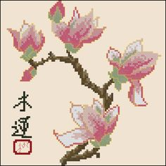 Cross-stitch design 'Magnolia' This is an easy pattern for beginners with great magnolias! Pattern Name: Magnolia Designed