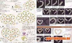 Сердечко  Beads, beads and again beads