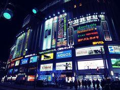 ヨドバシAKIBA Akiba, Japan Photo, Tokyo Japan, The Good Place, Times Square, Adventure, Spring, Places, Travel