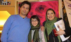 peyman & bahareh Iranian Actors, Persian, Famous People, Celebrity, Artists, Persian People, Persian Cats, Celebs, Artist