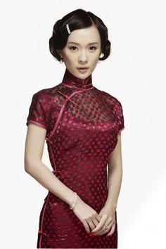 Cheongsam Qipao rich burgandy