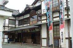 内子座(愛媛) Uchikoza kabuki theater, Ehime, Japan
