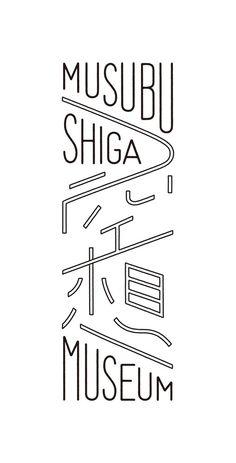 Designed by三重野 龍 MIENO RYU | Website