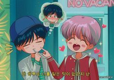 BTS anime 🌊 Kpop Anime, 90 Anime, Jimin Fanart, Kpop Fanart, Bts Spring Day, Anime Friendship, Animated Icons, Kpop Drawings, Anime Version