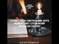 Христианское пение.Анисимов Виктор.Сборник песен№1