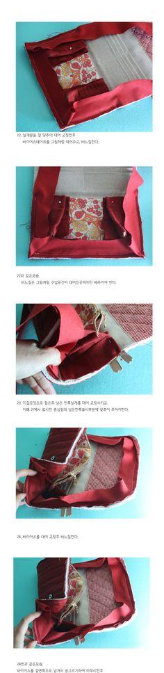 퀼트, 레드장지갑 만들기 상세과정샷 ,퀼트지갑, 퀼트패키지, 퀼트,패턴파일부 : 네이버 블로그 Espadrilles, Sandals, Bags, Espadrilles Outfit, Handbags, Shoes Sandals, Taschen, Purse, Purses