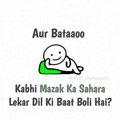 Cute Funny Quotes, Very Funny Jokes, Funny Pics, New Quotes, Urdu Quotes, Mood Quotes, Funny Marvel Memes, Funny Memes, Ex Boyfriend Quotes
