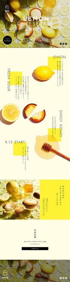 株式会社BAKE様の「はちみつがけレモンチーズタルト」のランディングページ(LP)キレイ系|スイーツ・スナック菓子