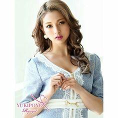 Hair Dos, Asian Beauty, Cute, Beautiful, Asia, Up Dos, Hair Makeup, Kawaii