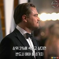 썸네일 Wise Quotes, Famous Quotes, Sense Of Life, Thought Process, Business Motivation, Life Advice, Book Recommendations, Just Do It, Self Improvement