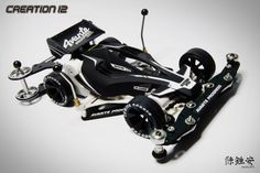 Mini 4wd, Tamiya, Rc Cars, Custom Design, Motorcycles, Toys, Awesome, Activity Toys, Biking