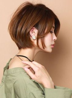 hairstyles for prom thin hairstyles thin hairstyles bob Long Hair Styles With Layers bob Cute Hairstyles Long Prom Thin wavy Popular Short Haircuts, Short Bob Hairstyles, Hairstyles With Bangs, Pretty Hairstyles, Shaved Hairstyles, School Hairstyles, Male Hairstyles, Office Hairstyles, Anime Hairstyles