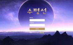 먹튀탐색기: 수평선 먹튀 / hp-pp.com 사이트 먹튀검색 및 검증문의 카톡 MTFIND
