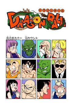 Dragon Ball characters by Akira Toriyama Dragon Ball Z Shirt, Dragon Ball Image, Dbz Manga, Manga Art, Akira, Fans, Anime Merchandise, Anime Costumes, Le Chef