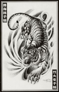 55 Trendy Ideas For Tattoo Designs Ribs Feathers Dragon Tiger Tattoo, Chinese Dragon Tattoos, Lion Tattoo, Arm Tattoo, Sleeve Tattoos, Tribal Tiger Tattoo, Tattoo Cat, Trendy Tattoos, Black Tattoos