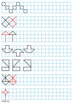 × 2 of 7 Symmetry Worksheets, Tracing Worksheets, Preschool Worksheets, Graph Paper Drawings, Graph Paper Art, Perspective Drawing Lessons, Blackwork Patterns, Tracing Letters, Math For Kids