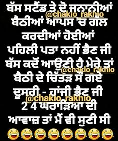 very funny jokes in punjabi