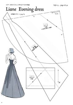 Turmec Ball Gown Dress Pattern Free