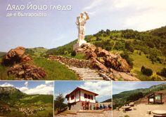 Postal de Petia, desde Bulgaria :)