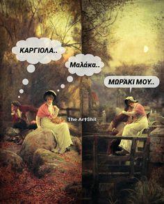 Μωράκι μου.. Ancient Memes, Just For Fun, Jokes, Funny Shit, Movie Posters, Greek, Art, Funny Things, Art Background