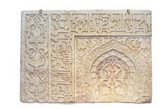This fragment of a prayer niche (Mihrab) with floral décor and calligraphy  is probably from a mosque in a palace complex in Ghazni. While the  inscriptions ...