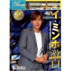 "#Japan #Magazine   Cover    #Choa ""Choa""    Issue No. 50     #ActorLeeMinHo #LeeMinHo    Source:   Rakuten    Nikkan Sports Shopping     [http://item.rakuten.co.jp/nikkansports-shopping/c/0000000285/]    Nikkan Sports    28 July 2016 sale (via wenroad)   "