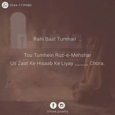 Shyari Quotes, Sufi Quotes, Song Lyric Quotes, Diary Quotes, Good Life Quotes, Inspiring Quotes About Life, Heartless Quotes, Personality Quotes, Comfort Quotes