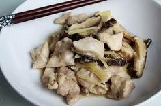 food steamer recipe for Steamed Chinese Chicken with Mushrooms Chinese Chicken, Chinese Food, Steamed Chicken, Steam Recipes, Mushroom Chicken, Mushroom Recipes, Stuffed Mushrooms, Wild Mushrooms, Food Hacks