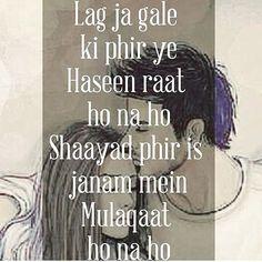 #Paas Aaiye Ke Hum Nahi #Ayenge #BaarBaar  #Baahen #Gale Main Daalke Hum #RoLe Zaar Zaar  #Aankhon Se Fir Ye #Pyaar Ki #Barsaat Ho Na Ho ❤ #Shyad Fir Is #Janam Main Mulaqaat Ho Na Ho  Don't Know Why But Yes I Love Crying After Listening To This #SpecialTrack #Imagining You ❤  #Dedicated #LagJaGale #haseenraat #mulaqat  #HoNaHo #IMissYou #FavoriteSong #LataMangeshkar #YoMastikhor