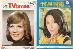 Hong Kong TV Times, December 14-20, 1973