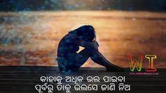 7 Odia Shayari Photo Image Download 2020 Ideas Shayari Photo Romantic Shayari Photo Image
