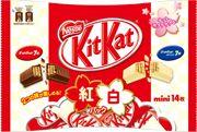 Kit Kat Mini Kohakupack, Japan 2011