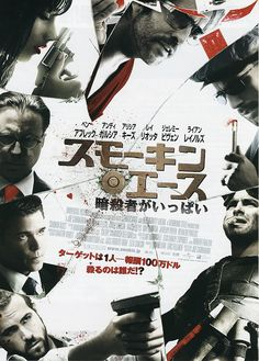smokin' aces [] 2006年12月9日 [] http://www.allmovie.com/movie/smokin-aces-v334253 [] http://www.imdb.com/title/tt0475394/?ref_=nv_sr_1
