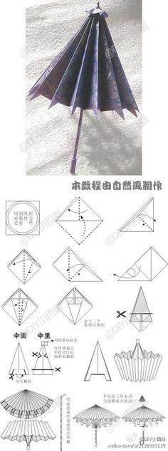 [Pequenas papel diagramas guarda origami] podem ser usadas para decorar a boneca ~ cute!