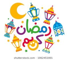 3331a3ef3 Girls are wearing an Old Traditional Clothes in some Arab Gulf Countries  and carrying Ramadan Lanterns