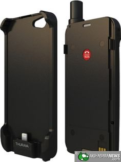 TECH: Softbank smartphone case-shaped satellite phone Turns your iPhone 5 into a satellite phone. Cool Technology, Technology Gadgets, Android Technology, Gadgets And Gizmos, Tech Gadgets, Electronics Gadgets, Android Ou Iphone, Android Smartphone, Satellite Phone