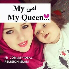 My Ummi. My queen