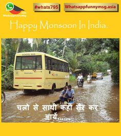 whatsapp funny message.: Monsoon Funny Image #whats795