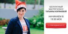 Мы даём ссылку входа в вебинарную комнату, чтобы вы не опоздали к началу - проходите  http://investorentier.ru/webinar/?utm_source=pablicpin&utm_medium=post&utm_campaign=webinar2812