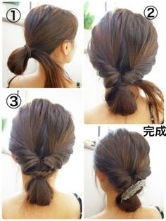 Twisted Updo Hairstyle for Black Hair - 50 Updo Hairstyles for Black Women Ranging from Elegant to Eccentric - The Trending Hairstyle Easy Updo Hairstyles, Down Hairstyles, Straight Hairstyles, Curly Hair Updo, Hair Dos, Messy Updo, Medium Hair Styles, Curly Hair Styles, Hair Arrange