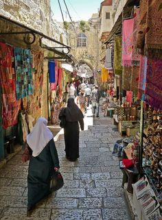 Healthy easy breakfast ideas to lose weight diet food list Israel Palestine, Jerusalem Israel, Travel Icon, Holy Land, Old City, Casual Boots, Culture Travel, Australia Travel, Travel Pictures
