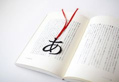 Japanese type bookmarker: by design office A4