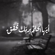 I wish for my dream to come true, my dream named Reem.