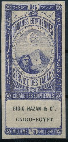 Egypt Old Judaica Bigio Hazan Cie Cigarettes Tax Fee Revenue Stamp M3039 | eBay